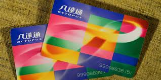 Octopus Card Kong Kong