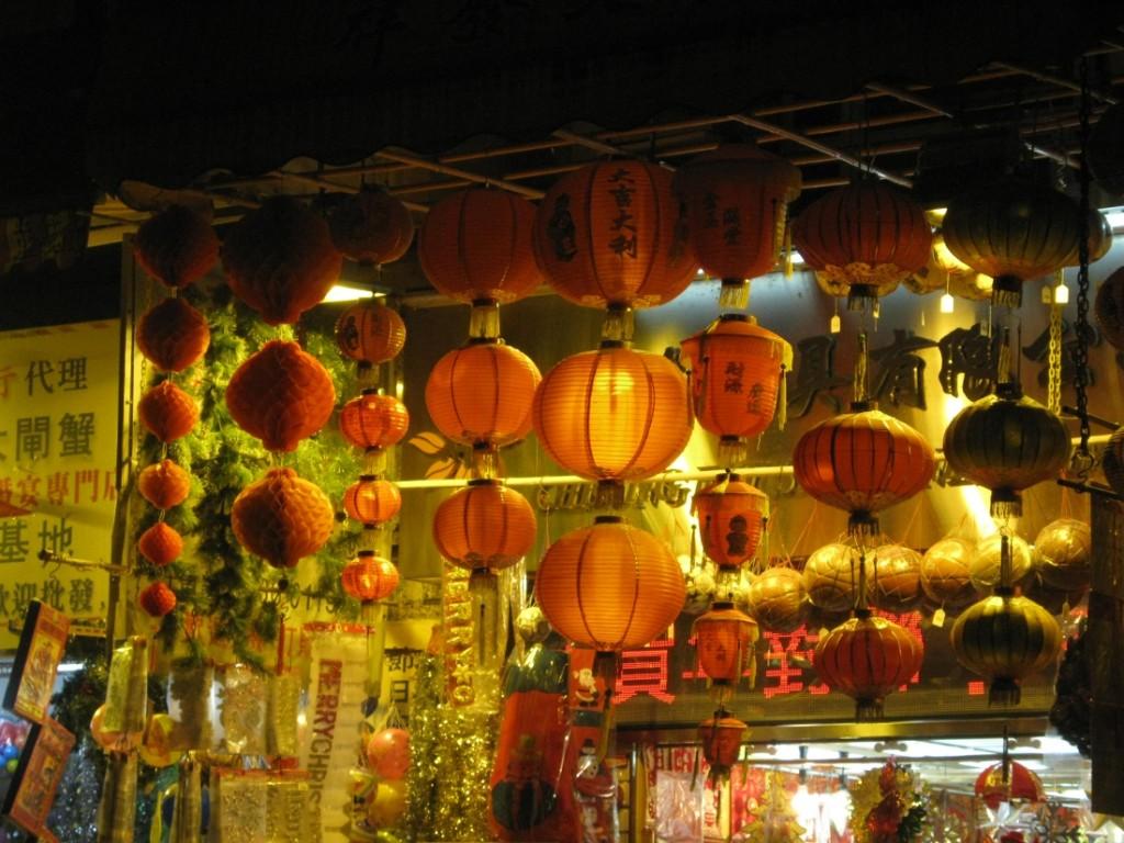 Hong Kong lanterne