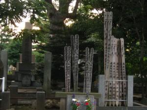 Cimitero Yanaka, Tokyo