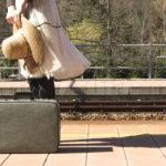"""""""La mia valigia"""": finalista 2"""