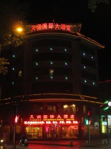 Hotel a Dunhuang, Cina