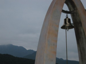 campana a Kawaguchigo, Giappone