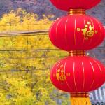 Autunno cinese