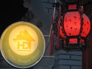 Insegna dell'ostello Happy Dragon Courtyard a Pechino