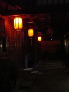 cortile interno dell'ostello Happy Dragon Courtyard a Pechino