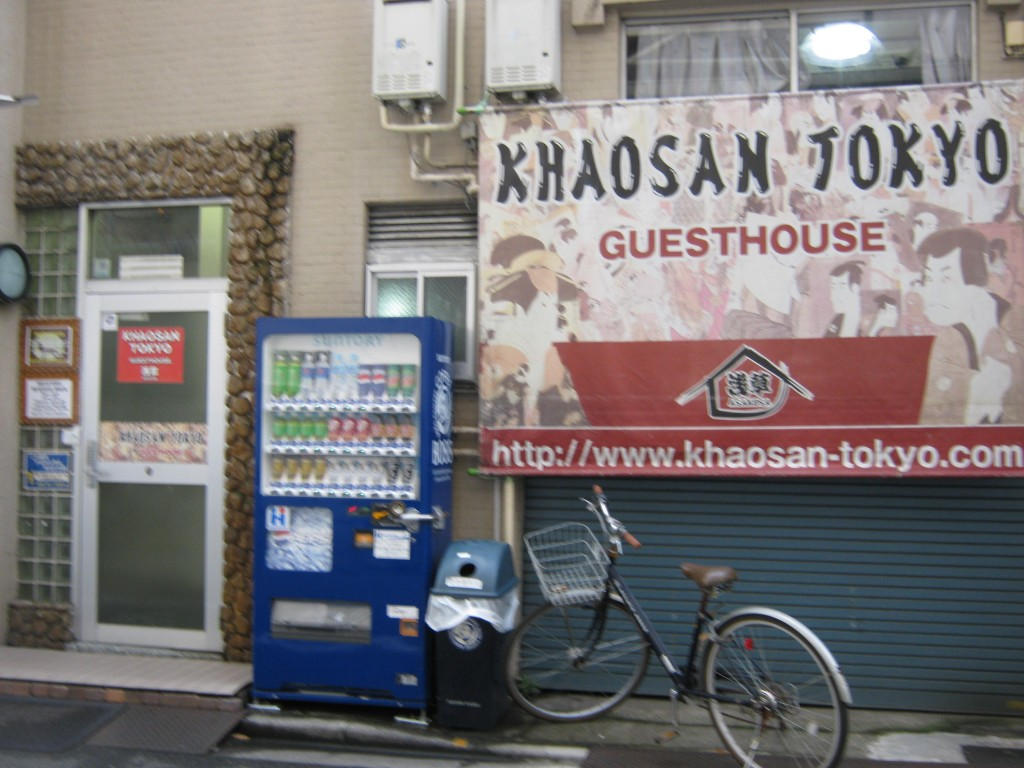 Ingresso dell'ostello Khaosan Tokyo, Giappone