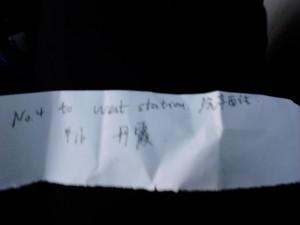 istruzioni per prendere il bus in cinese