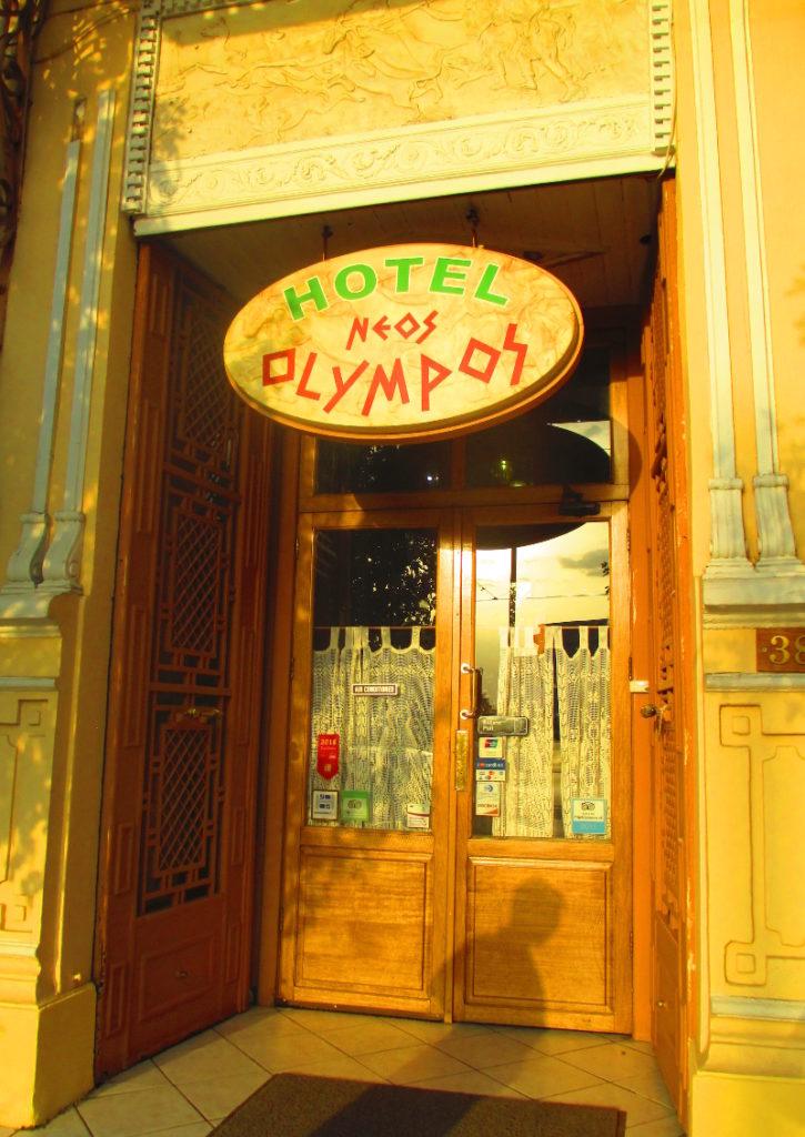ingresso hotel Neos Olympos ad Atene