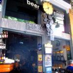 Dove bere birra artigianale in Grecia