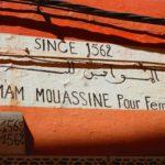 Hammam in Marocco: 4 storie da raccontare